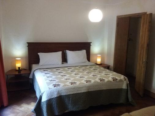 世纪民宿青年旅舍 - 圣地亚哥 - 睡房