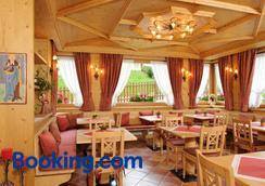 加尼拉索尔达内拉酒店 - 摩德纳迪-坎皮格里奥 - 餐馆