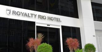 皇家利澳酒店 - 里约热内卢 - 建筑