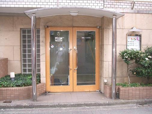新宿北酒店 - 东京 - 户外景观