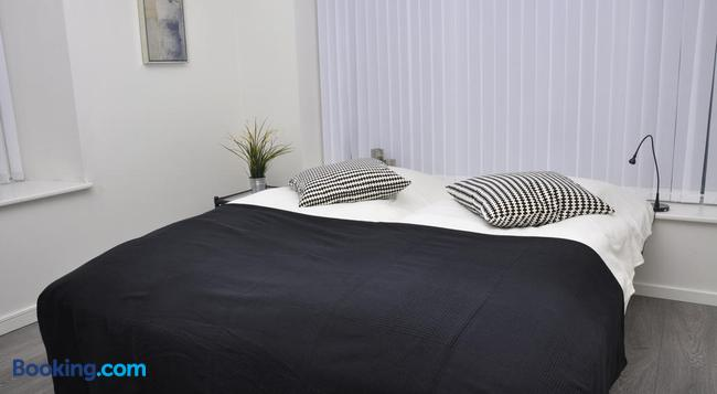 AB Centrum Bed Without Breakfast - 奥胡斯 - 睡房