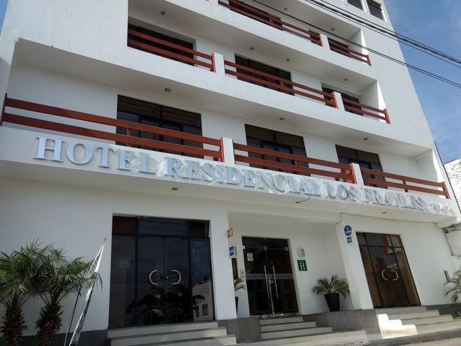 修士住宅酒店 - 帕拉卡斯 - 建筑