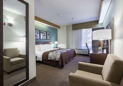 大学司丽普酒店 - 埃尔帕索 - 睡房