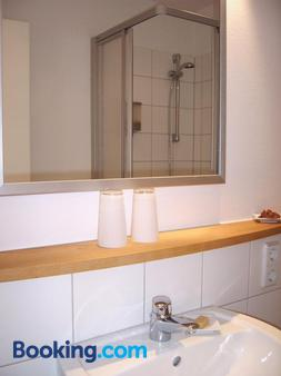 26酒店 - 柏林 - 浴室