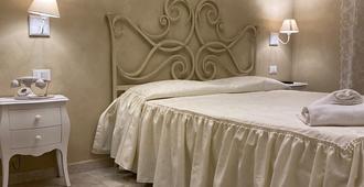 加莱米兰精品酒店 - 米兰 - 睡房