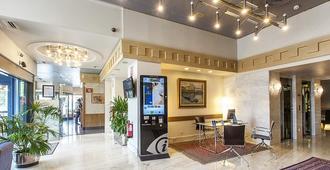 阿尔伯雷特酒店 - 潘普洛纳 - 大厅