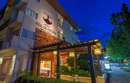 奥南四季海滩酒店 - 甲米 - 建筑