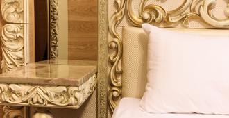 加勒里大道酒店 - 莫斯科 - 客房设施