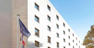 诺沃特阿特里亚尼姆中央酒店 - 尼姆 - 建筑