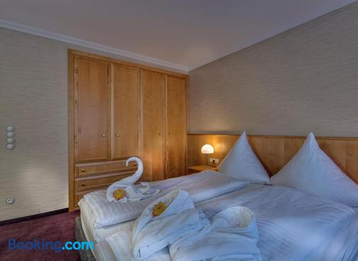 安佩菲克酒店 - 埃森 - 睡房
