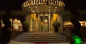 康福特哈拉米蒂尔酒店 - 伊斯坦布尔 - 建筑