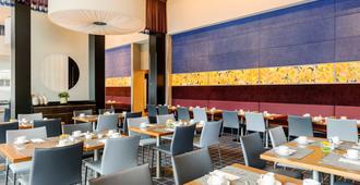 柏林蒂尔加滕诺富特酒店 - 柏林 - 餐馆