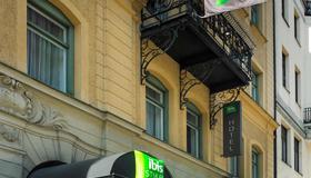 宜必思尚品酒店-斯德哥尔摩奥登普兰 - 斯德哥尔摩 - 建筑