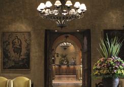 贝尔蒙德修道院酒店 - 库斯科 - 大厅