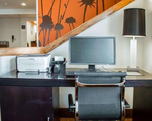 芒特普莱森特斯查尔斯顿斯利普酒店 - 芒特普莱森特(南卡罗来纳州) - 商务中心