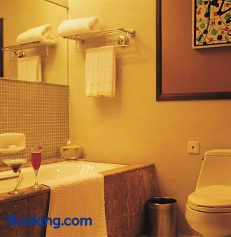 深圳華安康年國際大酒店 - 深圳 - 浴室