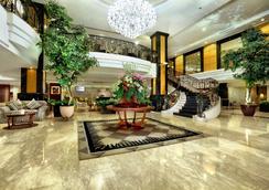 阿斯顿特洛皮卡纳广场酒店 - 万隆 - 大厅