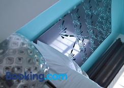 迈阿密太阳酒店(市区/迈阿密港) - 迈阿密 - 睡房