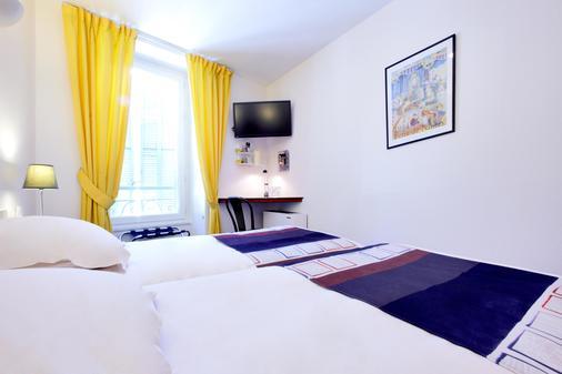 基里亚德尼姆中央酒店 - 尼姆 - 睡房