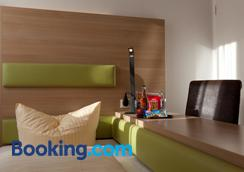 阿维瓦酒店 - 卡尔斯鲁厄 - 浴室