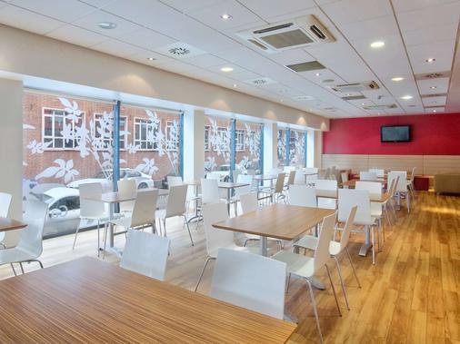 Travelodge Birmingham Central Newhall Street - 伯明翰 - 餐馆
