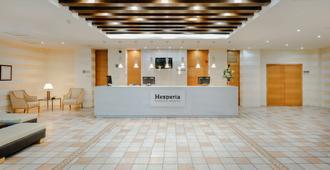 赫斯珀里亚科尔多瓦酒店 - 科尔多瓦 - 柜台