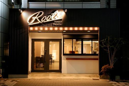 大阪鲁特兹青年旅舍 - 大阪 - 建筑