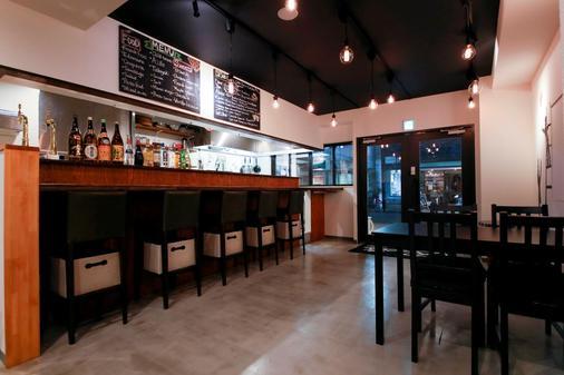 大阪鲁特兹青年旅舍 - 大阪 - 酒吧