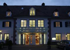沃尔夫斯堡公园酒店 - 沃尔夫斯堡 - 建筑