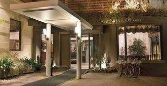阿尔伯格席琳酒店 - 卢卡 - 建筑