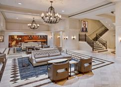 新奥尔良阿斯特皇冠假日酒店 - 新奥尔良 - 休息厅