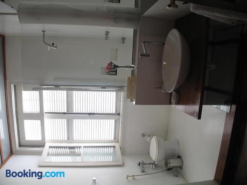 劳林达别墅酒店 - 里约热内卢 - 浴室