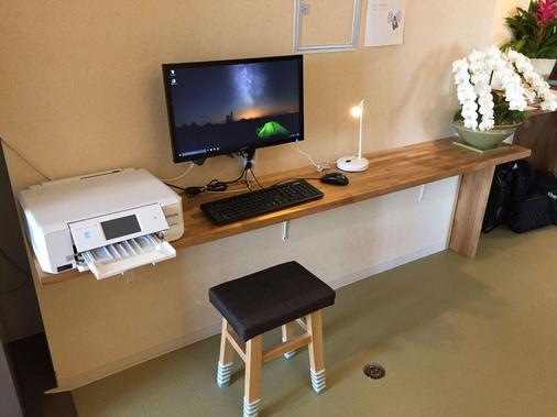 Sora-Ama青年旅馆 - 高山 - 商务中心
