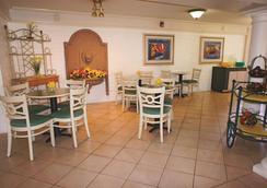 贝克斯菲尔德南温德姆拉昆塔酒店 - 贝克斯菲尔德 - 餐馆