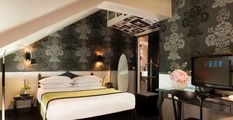 索邦设计酒店 - 巴黎 - 睡房