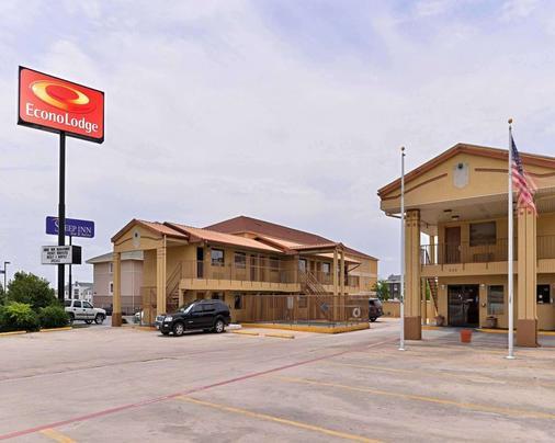 基林伊克诺汽车旅馆 - 基林地方机场 - 建筑
