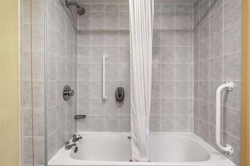 怀特夫德盖普戴斯酒店 - 北安普敦 - 浴室
