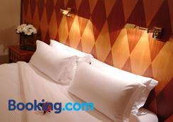 陶波湖旅馆 - 陶波 - 睡房