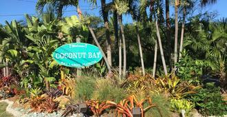 椰树湾度假酒店 - 拉哥克伊岛 - 基拉戈 - 户外景观