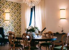 佛罗伦萨弗洛酒店 - 佛罗伦萨 - 餐厅