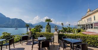 橄榄树酒店 - 贝拉吉奥