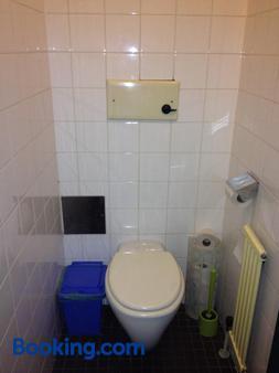 因斯布鲁克青年旅舍 - 因斯布鲁克 - 浴室