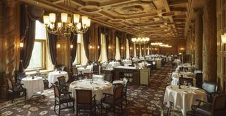 苏维塔之家酒店 - 圣莫里茨 - 宴会厅