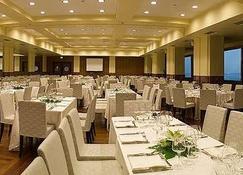 萨勒诺大酒店 - 萨莱诺 - 餐馆