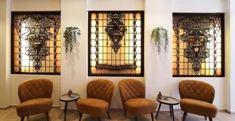 克普汉德尔酒店 - 代尔夫特 - 休息厅