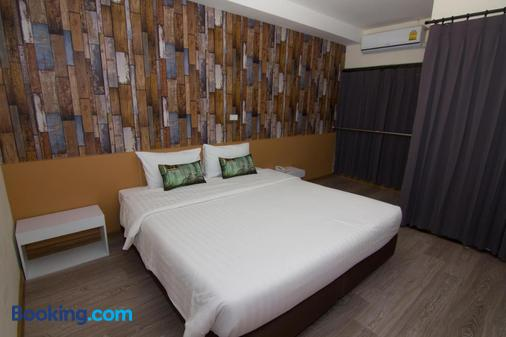 普拉贾克特拉城市宾馆 - 乌隆 - 睡房