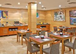 斯波特nh酒店 - 萨拉戈萨 - 餐馆