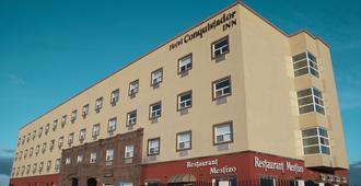 征服者酒店,由美国领事馆管理 - 华雷斯城