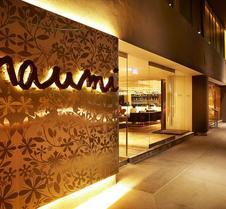 新加坡那欧米酒店