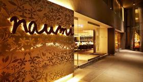 新加坡那欧米酒店 - 新加坡 - 建筑